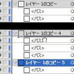 画像: 「整列パネル」のハイライト表示が残る - Adobe Illustrator CS4