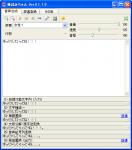 画像: 棒読みちゃん - ニコニコ生放送に便利なツール