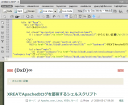 画像: Dreamweaver CS4 - Live View