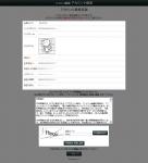 画像: 新規アカウント登録 その3 - ニコニコ動画・ニコニコ生放送