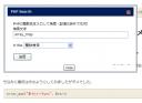 画像: PHP Searchブックマークレットのウィンドウ(テキスト選択時)