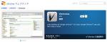 Vichrome - Google ChromeでVim風のインターフェイスを実現する拡張機能