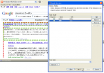画像: パターンノードの定義 - WebSundew