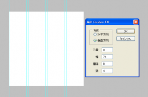 画像: Adobe Photoshop用スクリプト「Add Guides EX」