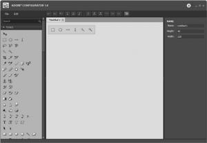 画像: Adobe Configurator