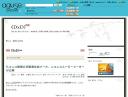 画像: aguse Gatewayによるブラウジング例