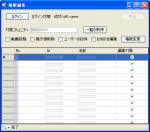 画像: コミュニティキーパー - ニコニコ生放送に便利なツール
