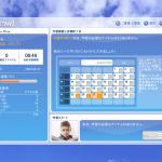 画像: iKnow! - 学習履歴と目標終了日