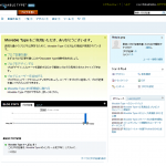 Movable Type Open Source 4.2 RC2 - ダッシュボード