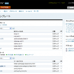 Movable Type Open Source 4.2 RC2 - テンプレート