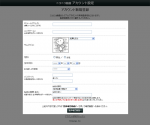 画像: 新規アカウント登録 その2 - ニコニコ動画・ニコニコ生放送