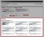 画像: マイページ - ニコニコ生放送