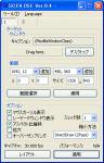 画像: SCFH DSF - ニコニコ生放送に便利なツール