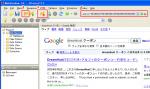 画像: Webマクロの定義 - WebSundew